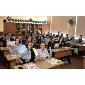 Специалисты Тамбовэнерго провели серию уроков по электробезопасности в школах Тамбовской области
