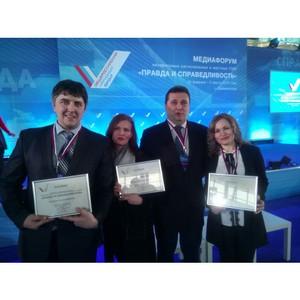 Журналисты Волгоградской области принимают участие в медиафоруме ОНФ «Правда и справедливость»
