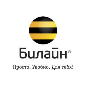 «Билайн» подводит итоги развития сети в Астраханской области