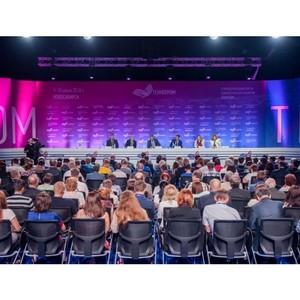 I Инженерная Ассамблея России приняла резолюцию