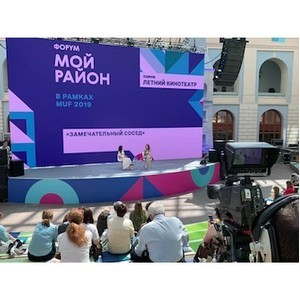 Какой он – Москвич' 2019?