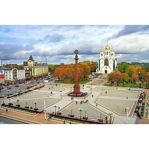 Руководство «ГазЭнергоСтрой» обсудило с главой Калининградской области реализацию ряда проектов