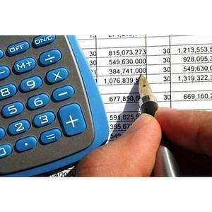 Виктория Бессонова предложила главам муниципальных образований снизить ставку по налогу на имущество