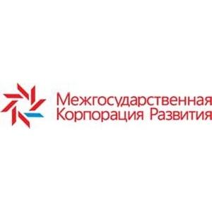 Кыргызско-российская межправкомиссия - за проект выставочного центра