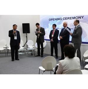 На 22 Всемирном Энергетическом конгрессе в Тэгу (Корея) свою работу начал стенд Минэнерго России