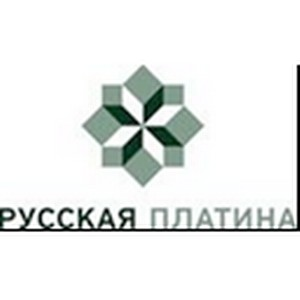 «Русская Платина» продолжает ГРР, рассчитывает на прирост запасов