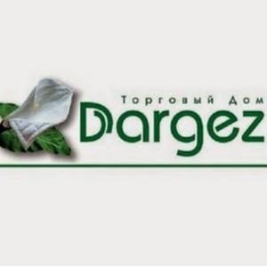 Даргез расширил свои границы