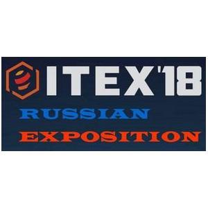 Минобрнауки России  на выставке инноваций в Малайзии
