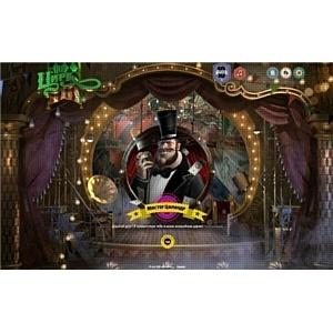 Магия и инновации: виртуальный цирк для каждого