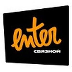 Коммерческие показатели компании ENTER