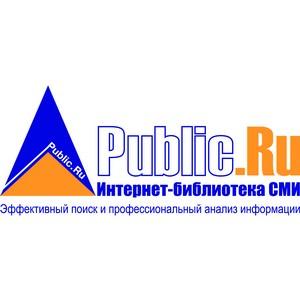 Золотые дети или Справочник коррупционера-2013: Образование