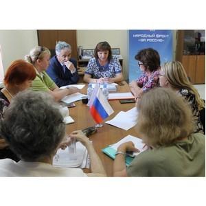 Костромские активисты ОНФ обсудили программу благоустройства территорий в ближайшие годы