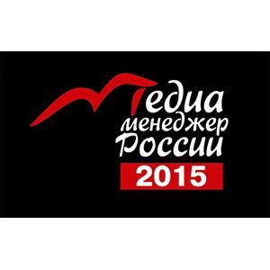 Сформирован список номинантов на звание «Самый стильный медиа-менеджер – 2015»