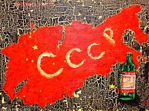 Художник Ю.Ерохина приняла участие в Международном сюрреалистическом проекте «Как закалилась сталь»