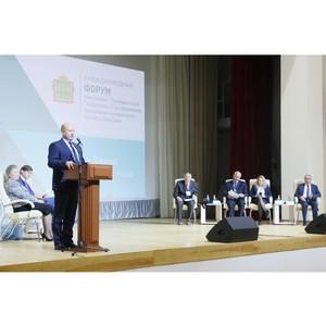 Вячеслав Космачев отметил роль президентской программы в развитии экономики Пензенской области