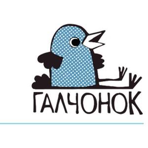 """Фонд """"Галчонок"""" на """"нескучном"""" субботнике в парке Красная Пресня"""