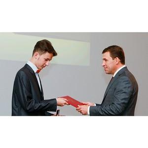 Отмечены премией: в полсотне талантливых школьников — пятеро лицеистов вуза