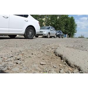 Активисты ОНФ провели мониторинг «убитых» дорог Оренбурга