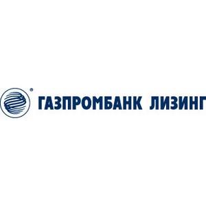 ГЛК «Газпромбанк Лизинг» заняла 25 место среди крупнейших лизинговых компаний Европы