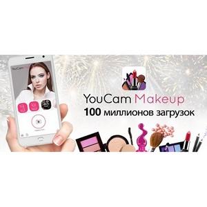 Приложение YouCam Makeup  достигло 100 миллионов загрузок в рекордный срок