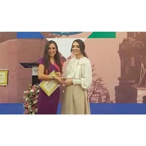 Дочь президента Азербайджана наградила студентку вуза