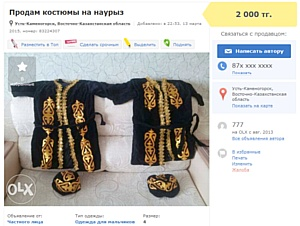 Как казахстанцы готовятся к празднику Наурыз мейрамы