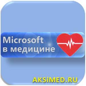 ������� �������� ������� �� ����������� ��������� Microsoft