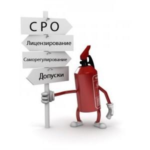 Снижение цен в ООО «Петроформат»