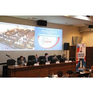 Проект «Работай в России!»: тиражирование лучших практик в масштабах страны