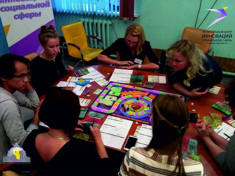 Социальные предприниматели Кузбасса учились развивать финансовый интеллект