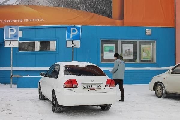 Активисты ОНФ провели рейд по стоянкам для инвалидов в Петропавловске-Камчатском