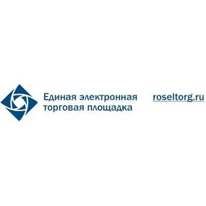 Конференция «Переход на контрактную систему. Основные цели и положения закона №44-ФЗ»