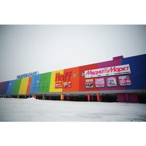 Media Markt в Екатеринбурге: третий не лишний
