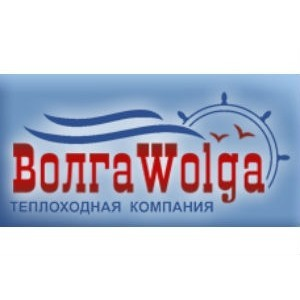 Фирменные круизные программы от теплоходной компании «ВолгаWolga»