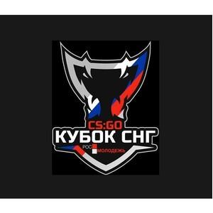 AVG завоевал кубок СНГ по киберспорту в CS:GO