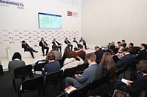 Каким должно быть комплексное развитие территорий обсудят на форуме RREF