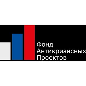 Фонд антикризисных проектов реализует Федеральную программу «Я предприниматель» в Смоленской области
