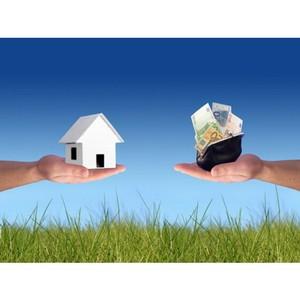 На Южном Урале снижена кадастровая стоимость в отношении 1025 объектов недвижимости