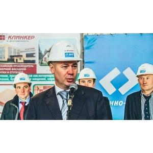 При поддержке Банка ВПБ в Чебоксарах открылся домостроительный комбинат