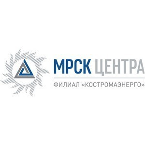 Реализация крупных инвестиционных проектов Костромаэнерго