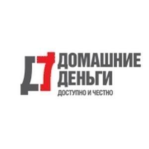«Домашние деньги» выдали с помощью смартфона 5,4 млрд рублей