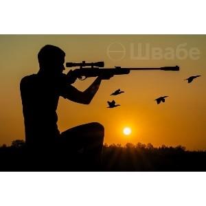 «Швабе» проводит конкурс на лучший охотничий рассказ