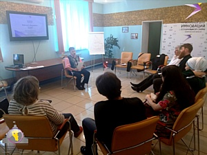 Кейс-клуб «Комьюнити»: 27 апреля состоялась шестая сессия проекта