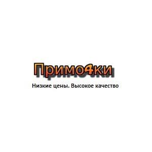 Primo4ki.com: идеи для новогоднего подарка мужу