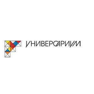Стартует цикл бесплатных курсов по бизнесу, разработанных совместно с ведущими российскими вузами.