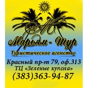 Огромный выбор туров из Новосибирска от 15-ти ведущих туроператоров!