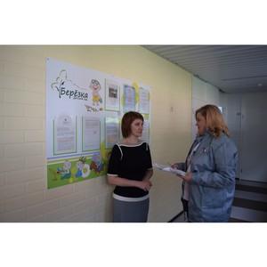 Активисты ОНФ в Карелии провели мониторинг состояния детских садов