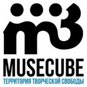 Медиа порталу Musecube исполняется 6 лет