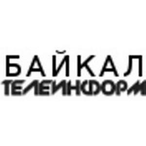 Журналист из Братска вызвался проанализировать ситуацию в ЖКХ России