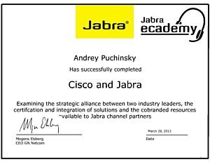 Инсотел: Наши специалисты повысили квалификацию по APC, Cisco, Jabra
